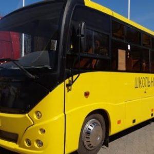 фото 8 Автобус маз 241S30 школьный
