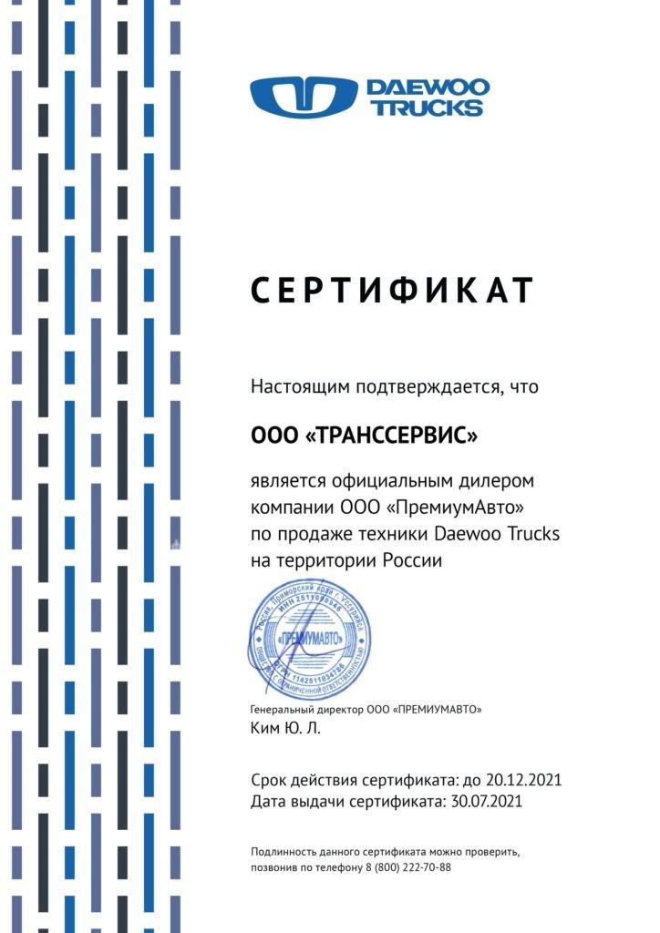 дилер daewoo в россии